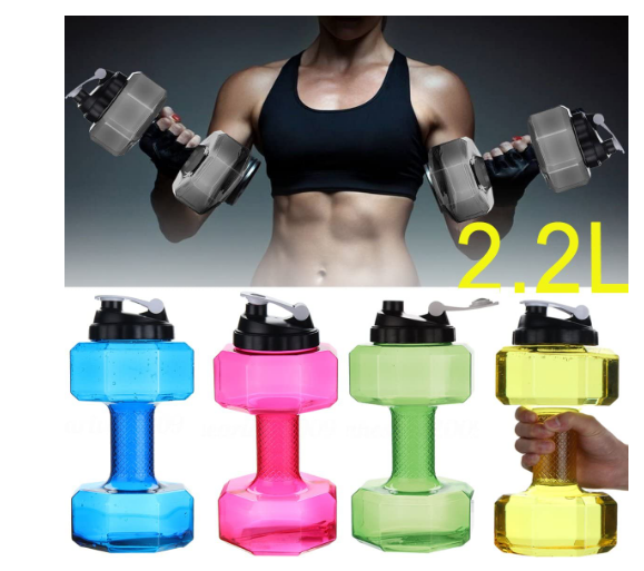 Lilyy dumbbell water bottle